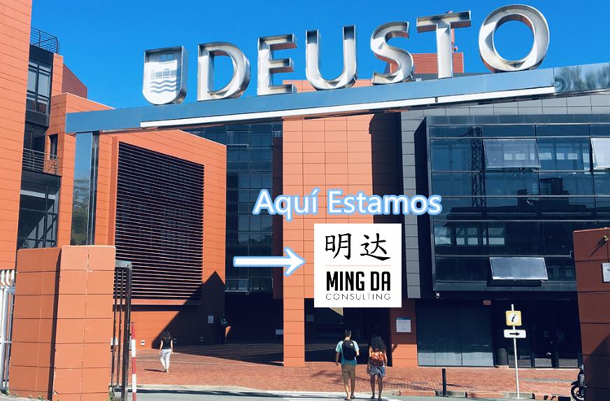 MING DA CONSULTING, S.L. en Deusto San Sebastián