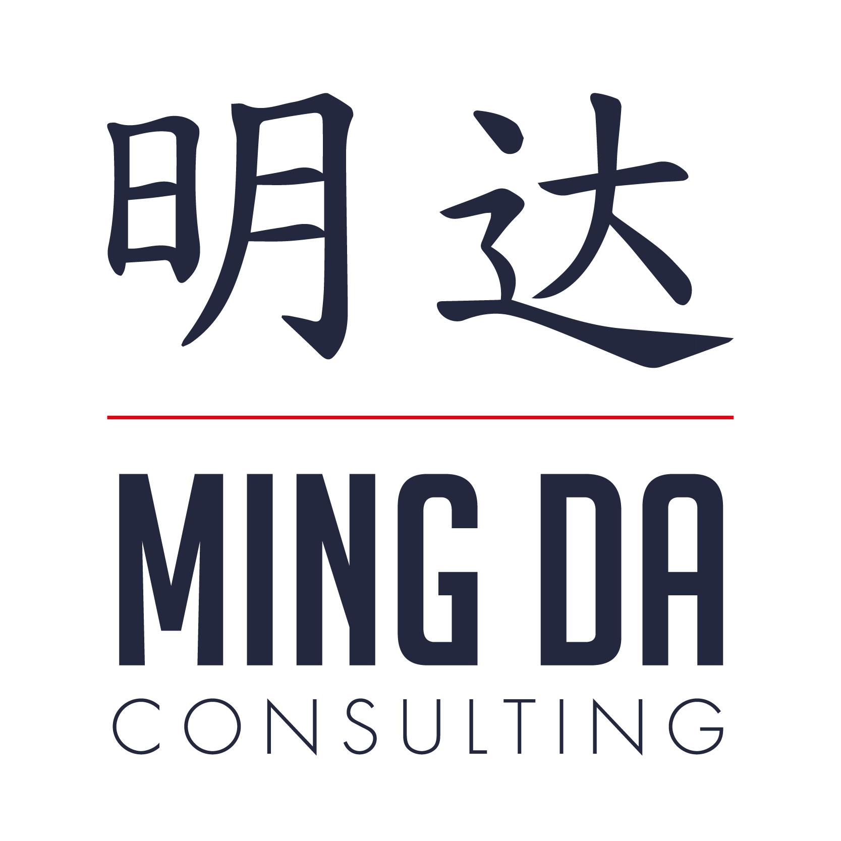 ming da consulting
