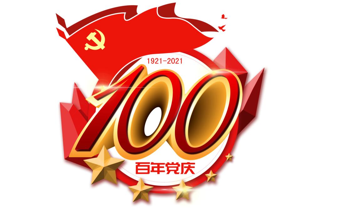 EL ESPEJO CHINO